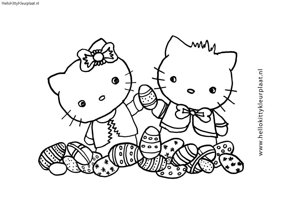 Hello kitty en Dear Daniel